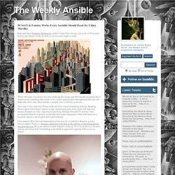 The Weekly Ansible, 50 Sci-Fi & Fantasy Works Every Socialist Should Read (by China Mieville)