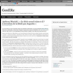 Anthony Manicki : « Le désir sexuel existe-t-il ? L'invention de la libido par Augustin »