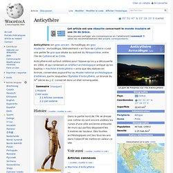 Anticythère