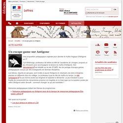 Un escape game sur Antigone-Lettres-Éduscol