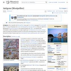 Antigone (Montpellier)