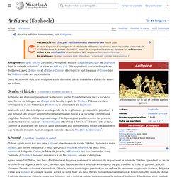 Antigone (Sophocle)