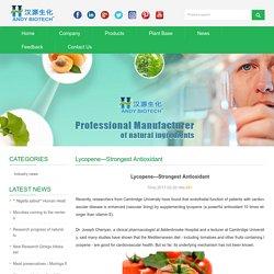Strongest Antioxidant_Punicalagin, Radix Notoginseng Powder, Herb Extract