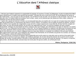 Source/antique/Grèce/classique : L'éducation dans l'Athènes classique