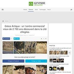 Grèce Antique : un 'centre commercial' vieux de 2 700 ans découvert dans la cité d'Argilos