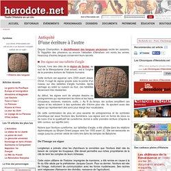 Antiquité - D'une écriture à l'autre