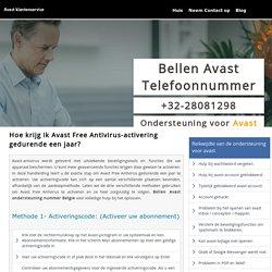 Hoe krijg ik Avast Free Antivirus-activering gedurende een jaar?