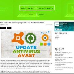 Hoe kan ik Avast Antivirus updaten?