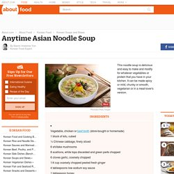 Anytime Asian Noodle Soup Recipe