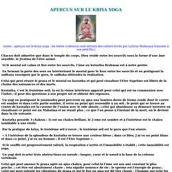 aperçus sur le kriya yoga