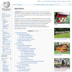 Apiculture Wiki