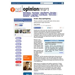 Israel, stop apologizing - Israel Opinion, Ynetnews