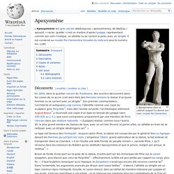 Apoxyomène