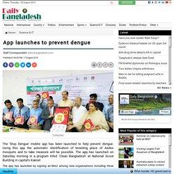 App launches to prevent dengue