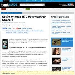 Apple attaque HTC pour contrer Android