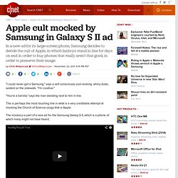 Apple cult mocked by Samsung in Galaxy S II ad