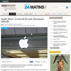 Apple Store : le travail de nuit désormais interdit