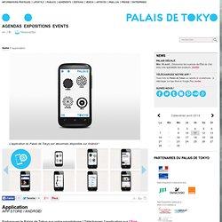 L'application du Palais de Tokyo