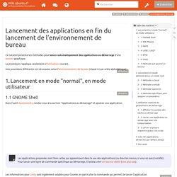 tutoriel:application_demarrage