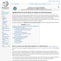 Application de la loi dans le temps en droit français