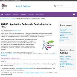 """ADAGE : une plateforme au service du """"100 % EAC"""""""