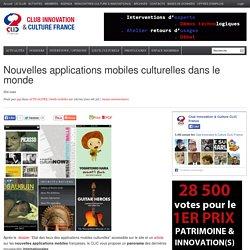 Nouvelles applications mobiles culturelles dans le monde