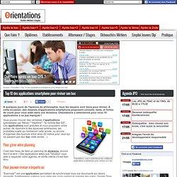 Top 10 des applications smartphone pour réviser son bac - Publié le Jeudi 14 Juin 2012