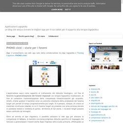 Applicazioni Logopedia: PHONO click! : storie per i fonemi