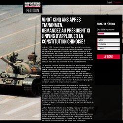 #pétition : Vingt cinq ans après ans Tian'anmen, demandez à Xi Jinpin d'appliquer la constitution chinoise !