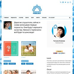 Learn Russian with free audios