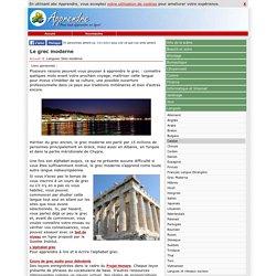 Apprendre le grec moderne