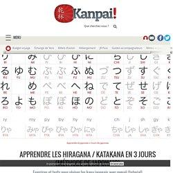 Apprendre les hiragana / katakana en 3 jours (méthode de japonais)