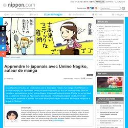 Apprendre le japonais avec Umino Nagiko, auteur de manga