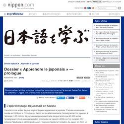 Dossier « Apprendre le japonais » — prologue