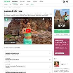 Apprendre le yoga