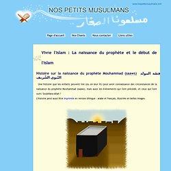 la naissance du prophète Mohamed (pbAssl)
