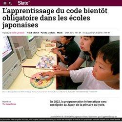 L'apprentissage du code bientôt obligatoire dans les écoles japonaises