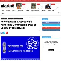 Fewer Muslims Approaching Minorities Commission, Data of Last Six Years Reveal