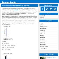 Aprende kanji
