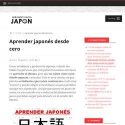 Aprender japonés desde cero – Mirando hacia Japón