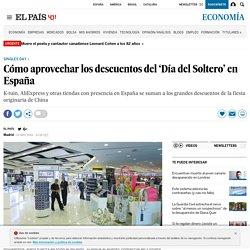 Cómo aprovechar los descuentos del 'Día del Soltero' en España