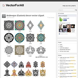 Arabesque (Eastern) decor vector clipart free download