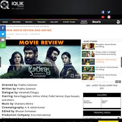 Aranya Movie Review and Rating