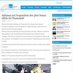 Les jeunes européens sont sur le chemin du «chemin Hussain» pour trouver la réponse de la lettre du chef suprême.