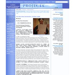 ARC - ARC Projects - Mao Shan Declaration