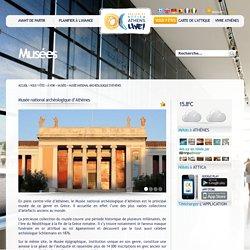 Musée national archéologique d'Athènes - athensattica.gr