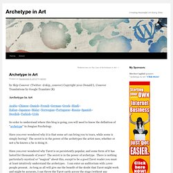Archetype in Art | Archetype in Art