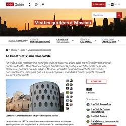 L'archiecture constructiviste de Moscou: visite guidée en français, l'excursion thématique