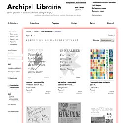 ARCHIPEL : Catégorie Essai en design