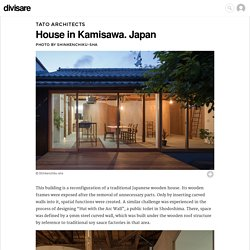 Tato Architects, Shinkenchiku-sha · House in Kamisawa. Japan